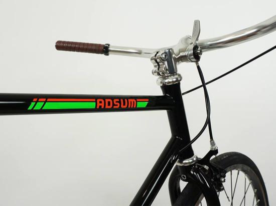 Adsum-Lektro-2
