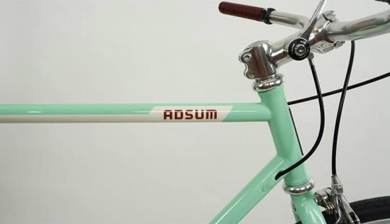 Adsum-Mint-2