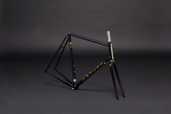 New-Craft-5-Frames-Mercer-2